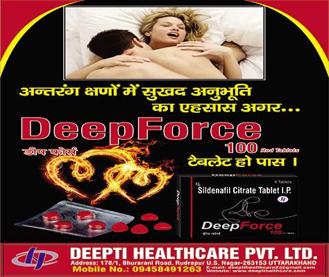 deepforce